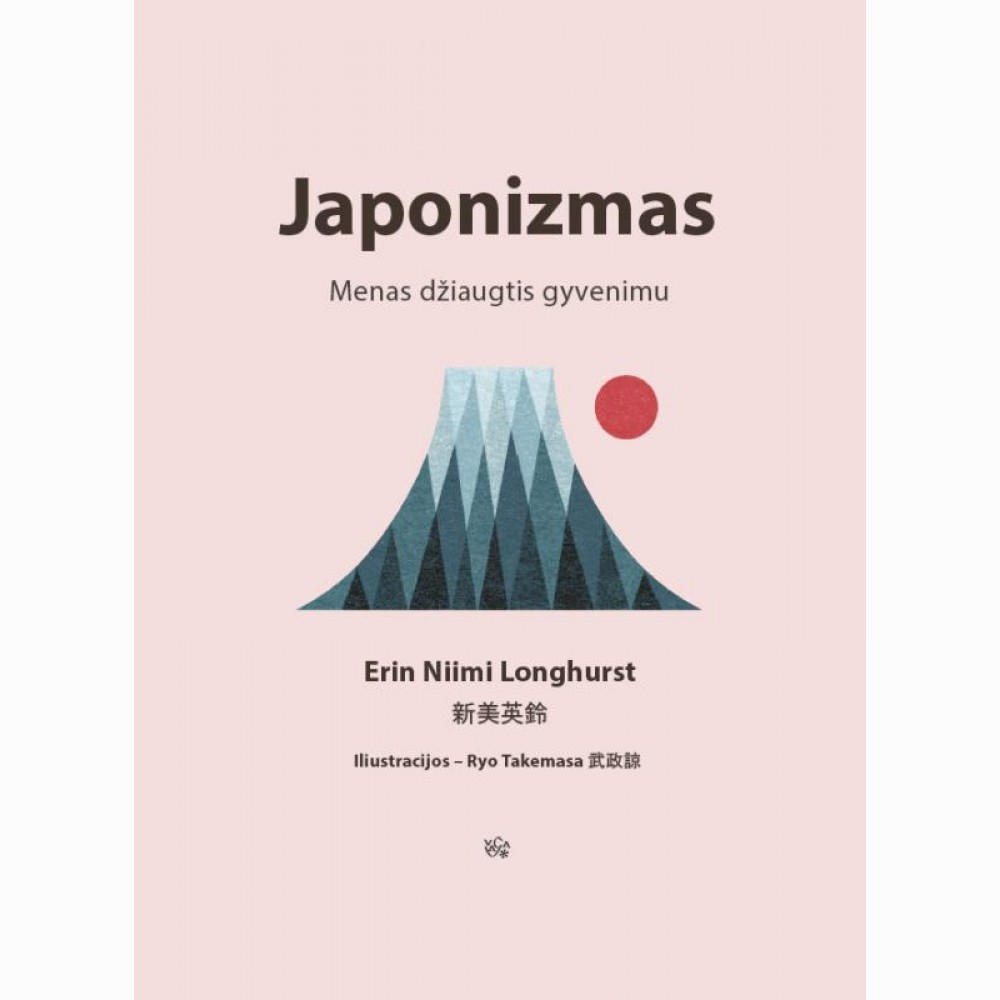 geriausios knygos apie japoniškas žvakides