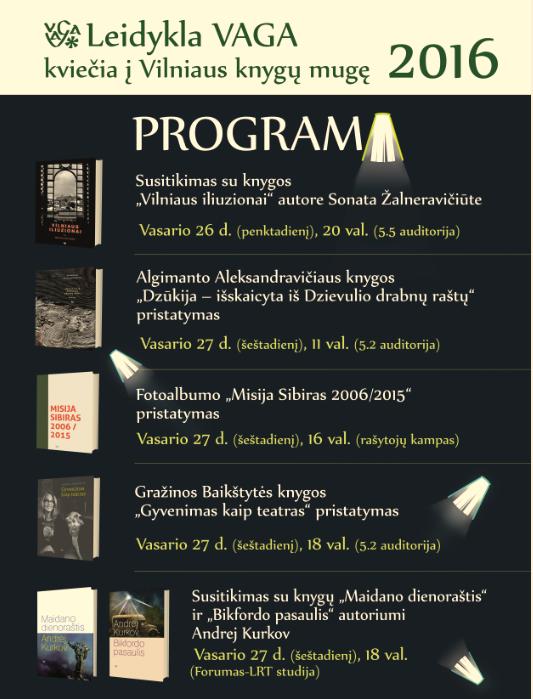 Leidyklos VAGA renginių programa